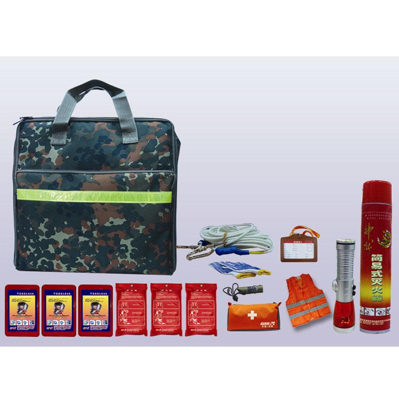 119消防灯手绘素材