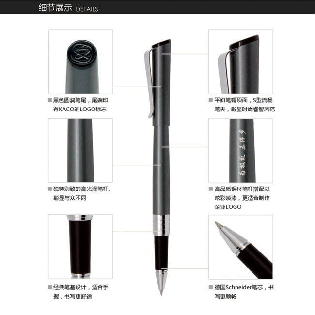 KACO雅智LUXO 晶雅灰 /广告笔/促销笔/礼品笔/中性笔/钢笔/墨水笔