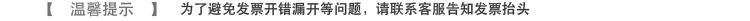 派克首席系列纯黑丽雅白夹原子笔(圆珠笔)
