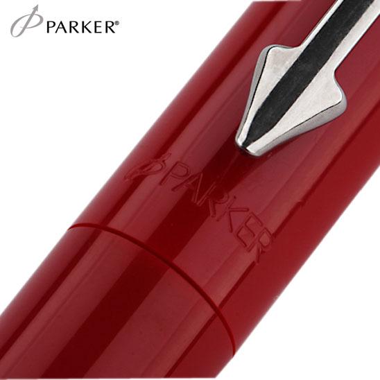 派克威雅系列红色胶杆宝珠笔(签字笔威雅笔芯团购专供)