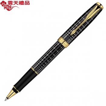 派克08卓尔纯黑丽雅格子纹金夹宝珠笔(签字笔)