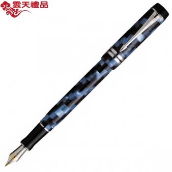 派克世纪系列海洋蓝棋盘格白夹标准装墨水笔(钢笔)