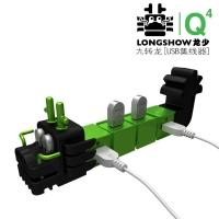 九转龙USB集线器(Q4)【创意礼品网】