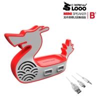 龙舟音箱USB集线版B1【创意礼品网】