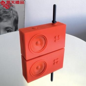 TYKHO 收音机
