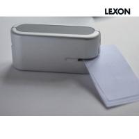 LEXON电子订书机