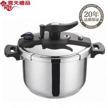 德世朗厨具系列极速快锅 DSL-G031