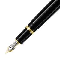 万宝龙波希米亚25100红色合成宝石配黑色树脂墨水笔(钢笔)