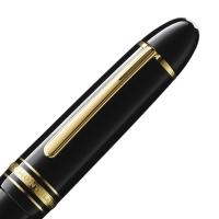 万宝龙大班149墨水笔连墨水礼盒套装(钢笔)