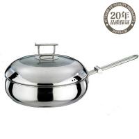 德世朗厨具系列典藏维也纳煎炒锅