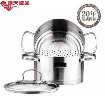 德世朗厨具系列欧式多用蒸锅 DSL-D025
