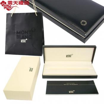 万宝龙大班162黑玉色签字笔(宝珠笔)