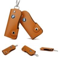 牛皮车钥匙包(黄色)F-8180