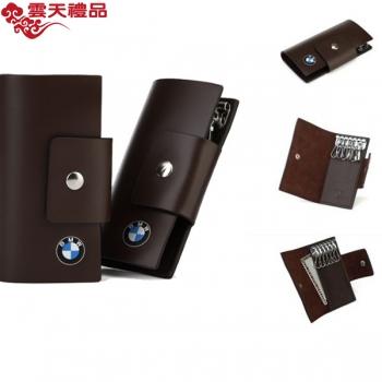 牛皮钥匙包(浅咖色)F-8169