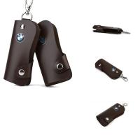 牛皮车钥匙包(浅咖色)F-8180