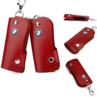 牛皮车钥匙包(红色)F-8180