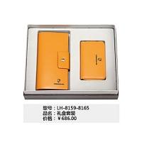 礼盒套装LH-8159-8165