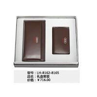 礼盒套装LH-8162-8165