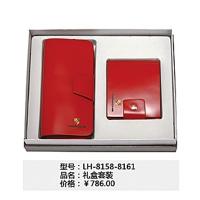 礼盒套装LH-8158-8161