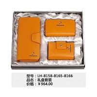 礼盒套装LH-8158-8165-8166