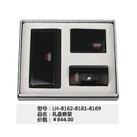 礼盒套装LH-8162-8181-8169