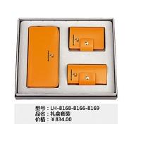 礼盒套装LH-8168-8166-8169