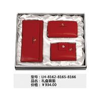 礼盒套装LH-8162-8165-8166-北京商务礼品网