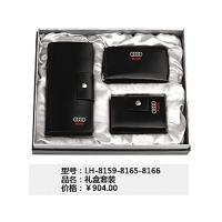 礼盒套装LH-8159-165-8166