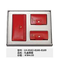 礼盒套装LH-8162-8166-8169