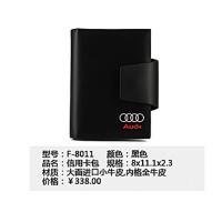 信用卡包F-8011