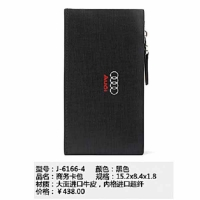 商务卡包J-6166-4-3
