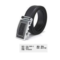 皮带GW-2089-2
