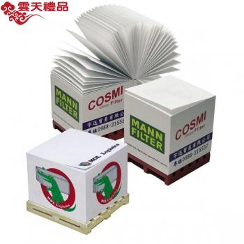 木托纸砖2-北京商务礼品网