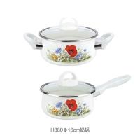 IBOH 德国艾铂赫 彩瓷二件套 厨具套装(奶锅、汤锅) BHT027
