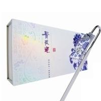 青花瓷双件套 青花瓷书签+大方形钥匙扣