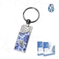青花瓷 中国元素青花钥匙扣 (方形窗棱青花)