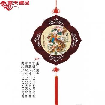 2012年精美红木中国结挂历 龙年纳福 (花型)HL-106
