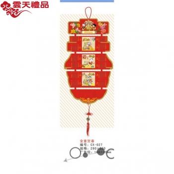 2012木艺五折吊牌挂历 金童贺春 CX-027