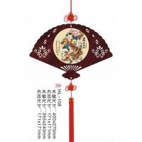 2012年精美红木中国结挂历 龙年纳福 (扇形)HL-108