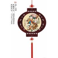 2012年精美红木中国结挂历 龙年纳福 (灯笼)HL-109