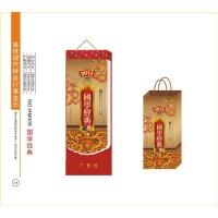 2012盛世现代择吉行事皇历 国学经典 HM009