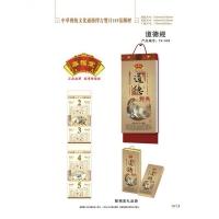 中华传统文化通胜择吉双日185张撕历  道德经 TH-002