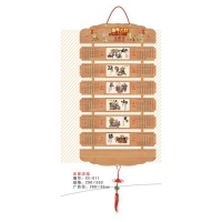 2012木艺八折吊牌中国结挂历 金童送福 CX-011