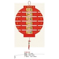 2012木艺五折吊牌挂历 金童贺春 CX-028