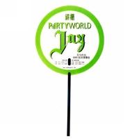长柄筷子柄广告扇 促销扇 GGS01