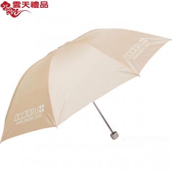 广告促销伞 三折广告伞 CXS02