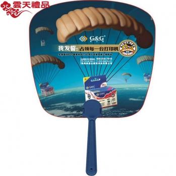 广告促销扇 中柄扇 GGS09-北京商务礼品网