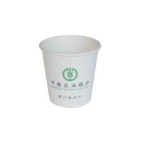 一次性广告纸杯 9盎司 GGZB01