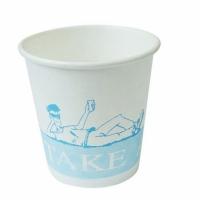 7A广告杯 广告纸杯 GGB07