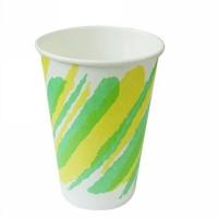 10A饮料杯 广告纸杯 GGB10